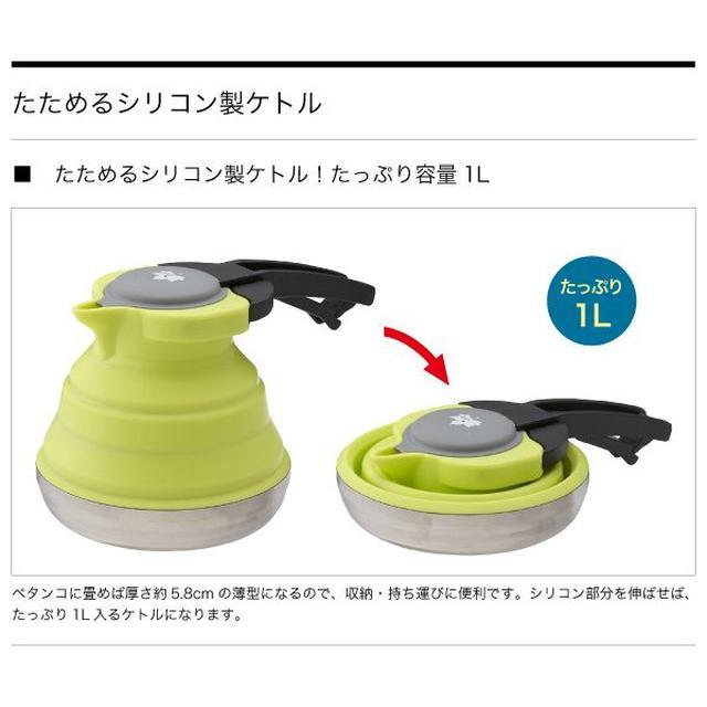 画像3: 湯沸かしで大活躍する「キャンプ用ケトル」 人気アウトドアブランド商品おすすめ9選