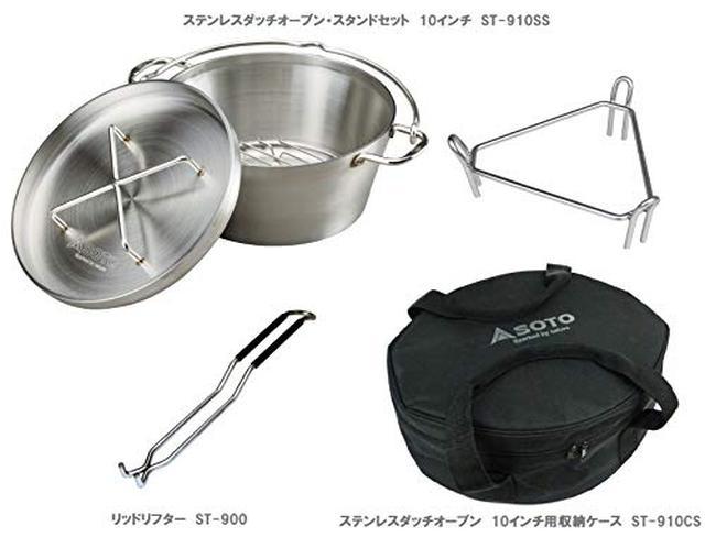 画像2: 【夏レシピ】無水バターチキンカレーをキャンプで作る! 100均でも買えるスパイスを活用!