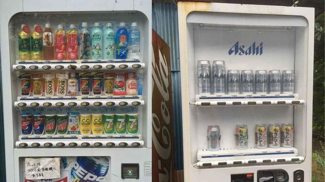 画像: 筆者撮影・編集 ビールの自販機もありました…!