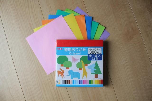 画像: 筆者撮影 使用した折り紙