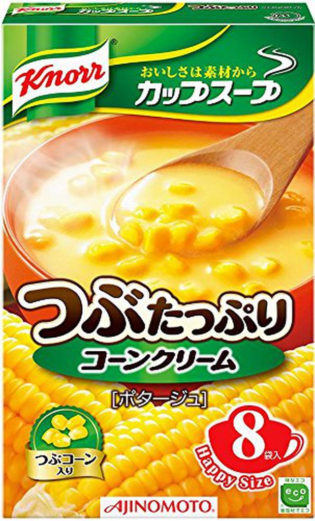 画像2: 【ソロキャンプ飯】レトルト食品で楽を! 朝・昼・夜の一人ご飯レシピをご紹介!