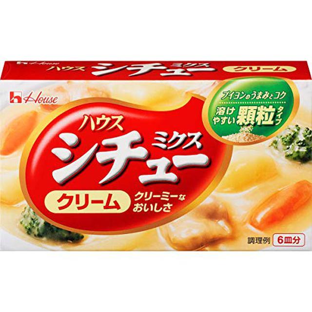 画像5: 【ソロキャンプ飯】レトルト食品で楽を! 朝・昼・夜の一人ご飯レシピをご紹介!