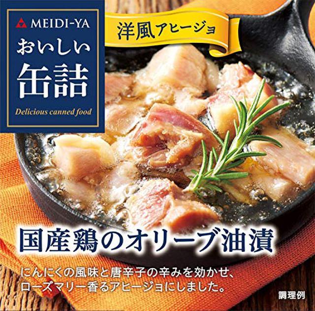 画像1: 【ソロキャンプ飯】レトルト食品で楽を! 朝・昼・夜の一人ご飯レシピをご紹介!