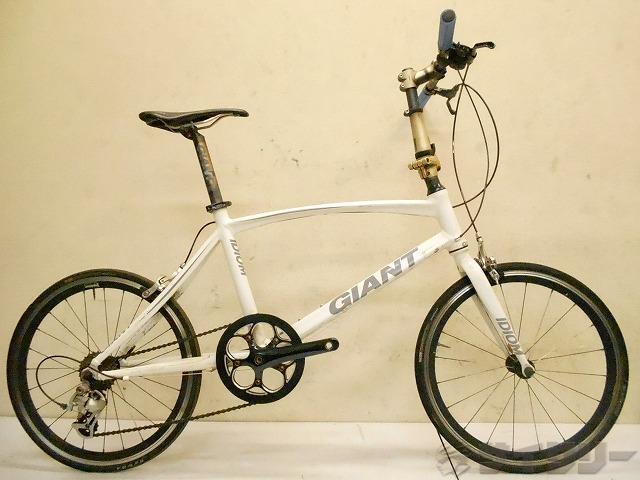 画像2: 【ミニベロ初心者向け】小さくても走行性能バッチリなおすすめメーカーと自転車5選