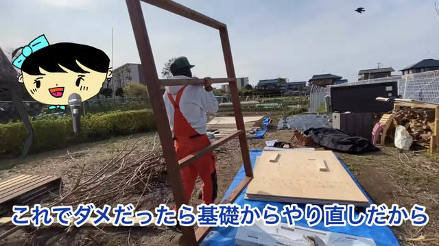 画像7: 【タケト家の秘密基地作り#12】より