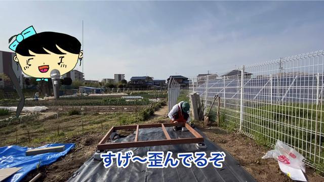 画像8: 【タケト家の秘密基地作り#12】より