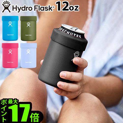 画像2: 【缶クーラー比較】「イエティ」or「ハイドロフラスク」? 携帯性&保冷性抜群な缶クーラー おすすめアイテムを徹底解説!