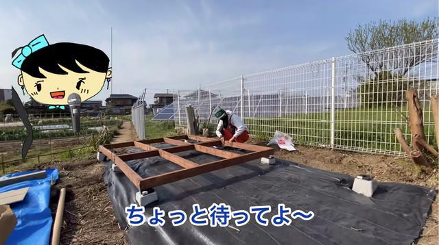 画像1: 【タケト家の秘密基地作り#12】より