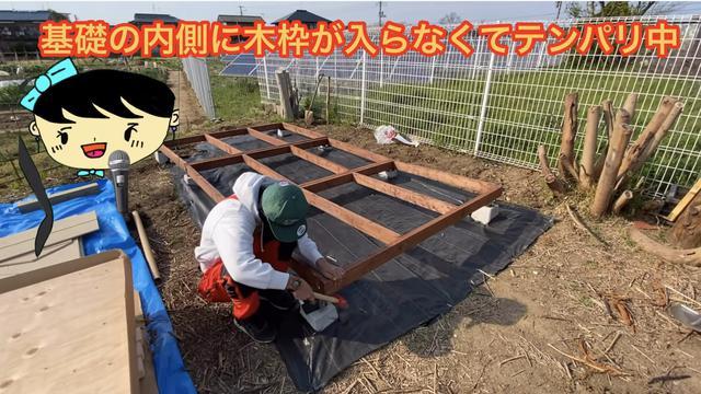 画像9: 【タケト家の秘密基地作り#12】より