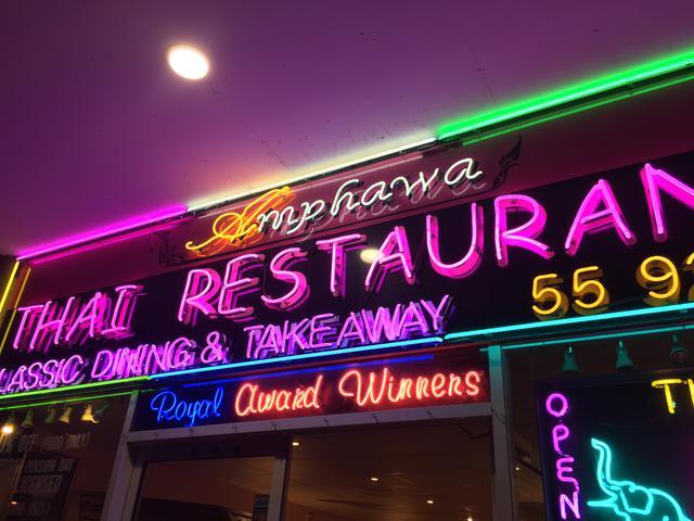 画像: タイ料理レストラン イメージ