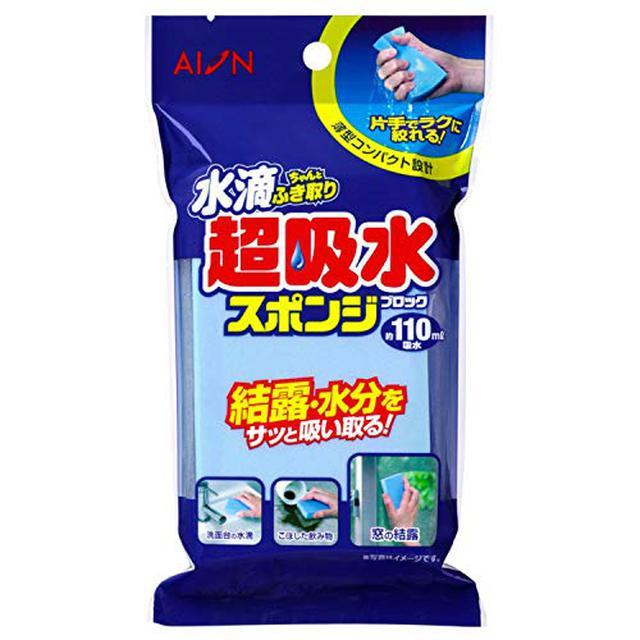 画像2: 【キャンピングカーの室内メンテナンス】簡単な掃除でトイレやシャワーのカビを防ごう