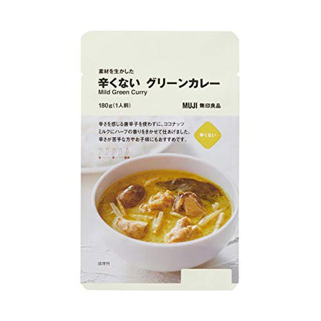 画像3: 【キャンプ飯】無印良品など筆者おすすめのレトルトカレー4選 アレンジレシピあり!