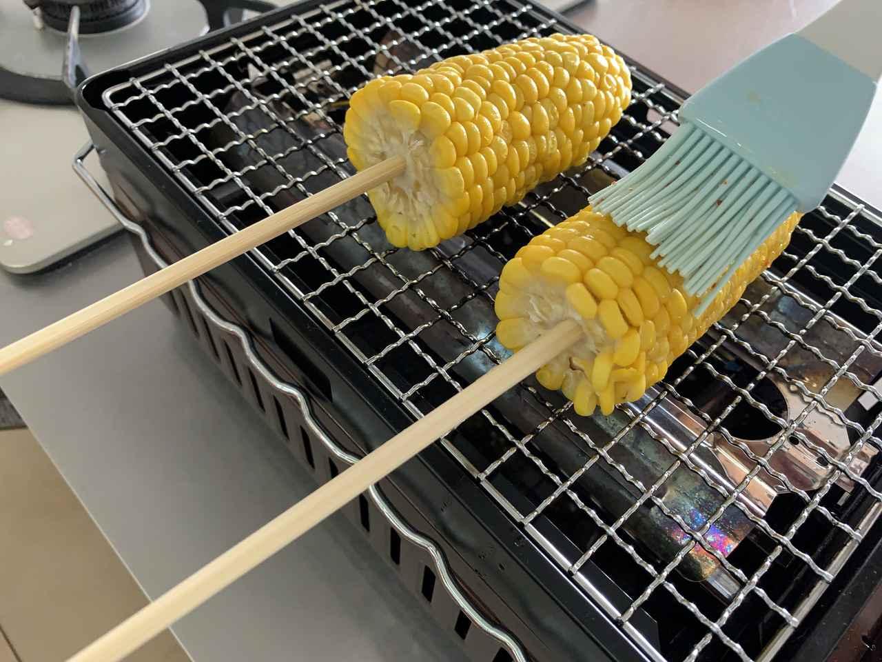 画像2: 「エスニック焼きとうもろこし」の作り方