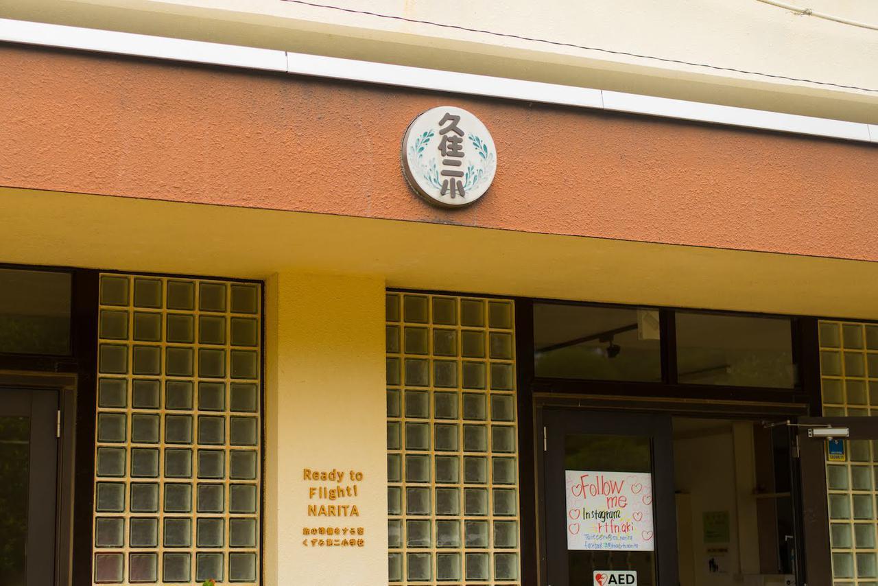 画像: 受付・トイレ・炊事場などがある、校舎への入り口