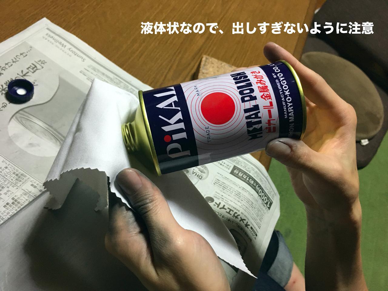 画像8: (筆者撮影)