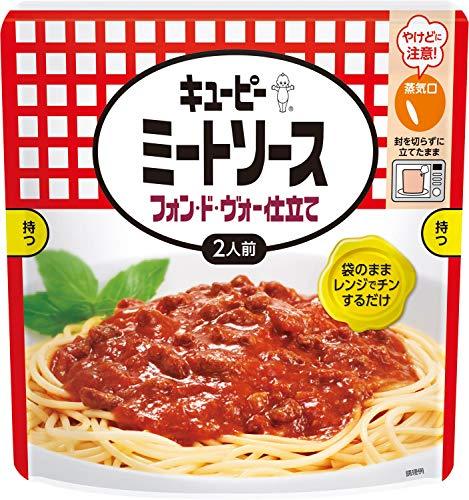 画像1: ソロキャンプ飯にはパスタが楽ちん! おすすめ簡単アレンジレシピもご紹介