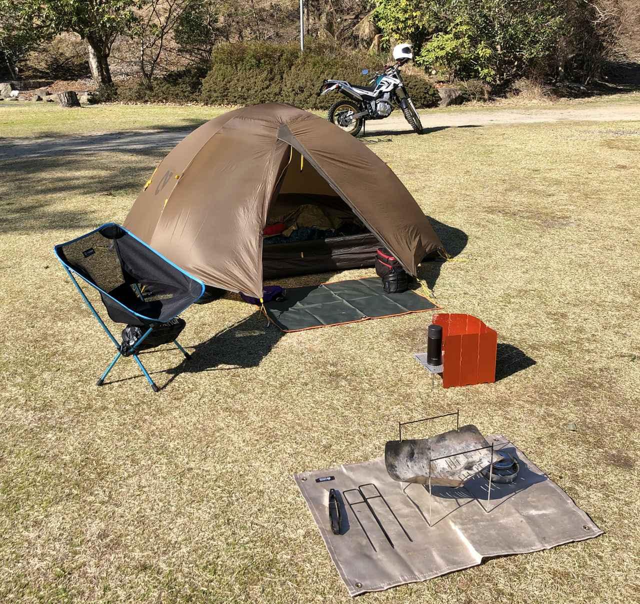 画像: 【キャンプ用品】超厳選! 3つのギアがあれば問題なし! ソロキャンプで必要なキャンプ用品を紹介!