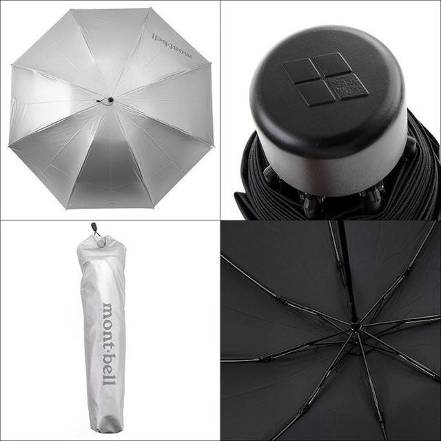 画像8: アウトドアブランドの傘は丈夫で日常使いもおすすめ! 厳選アウトドアアンブレラ8選
