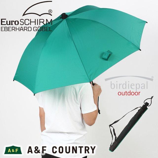 画像3: アウトドアブランドの傘は丈夫で日常使いもおすすめ! 厳選アウトドアアンブレラ8選
