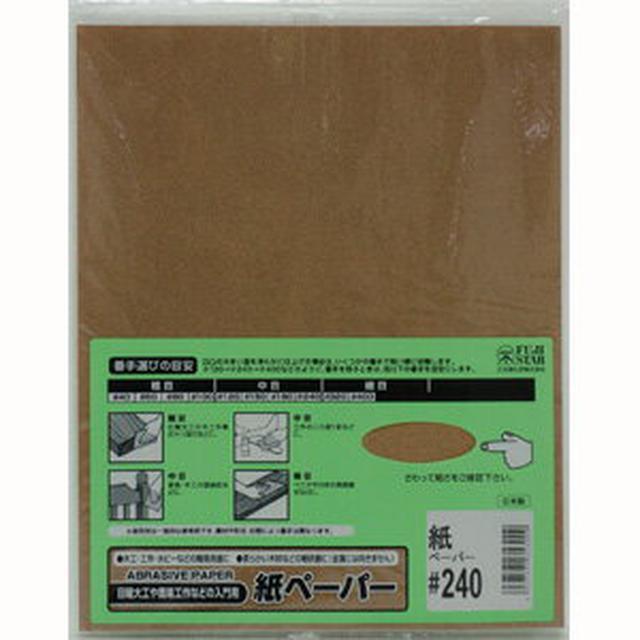 画像8: 【キャンプ用まな板をDIY】包丁も収納できるカッティングボードを自作しよう!