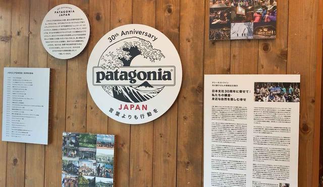 画像: 札幌や大阪にも!パタゴニアの人気商品が安く買えるアウトレット全6店舗 - ハピキャン(HAPPY CAMPER)