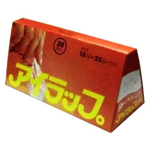 画像3: 【ポリ袋のアイラップ】キャンプで重宝する万能ポリ袋の使い方・おすすめレシピをご紹介!