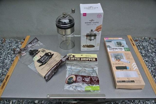 画像: 100均アイテムでおいしい手挽きコーヒーが飲める! 手軽なコーヒーグッズをご紹介 - ハピキャン(HAPPY CAMPER)