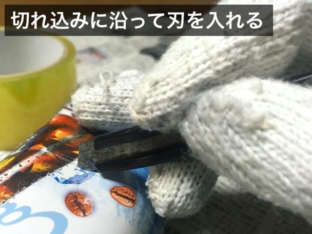 画像7: (筆者撮影)
