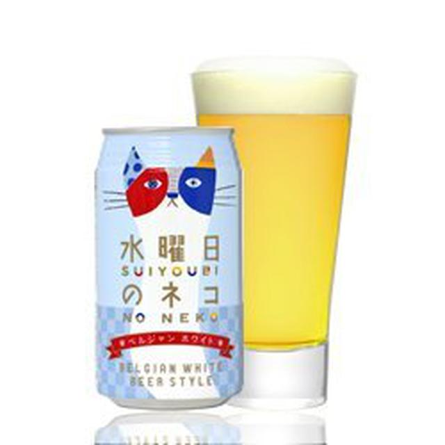 画像2: 【なすレシピ】なすで作るお酒のおつまみレシピ 簡単に作れる夏のおつまみ4選!