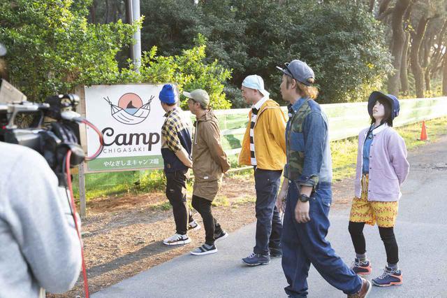 画像: Photographer 吉田 達史 「おぎやはぎのハピキャン(メ~テレ制作)」シーズン2 柳島キャンプ場に入る一行