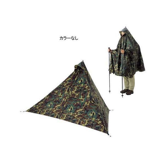 画像6: 【雨対策】モンベルやワークマンなどおすすめレインポンチョ8選 メンズ/レディース兼用可