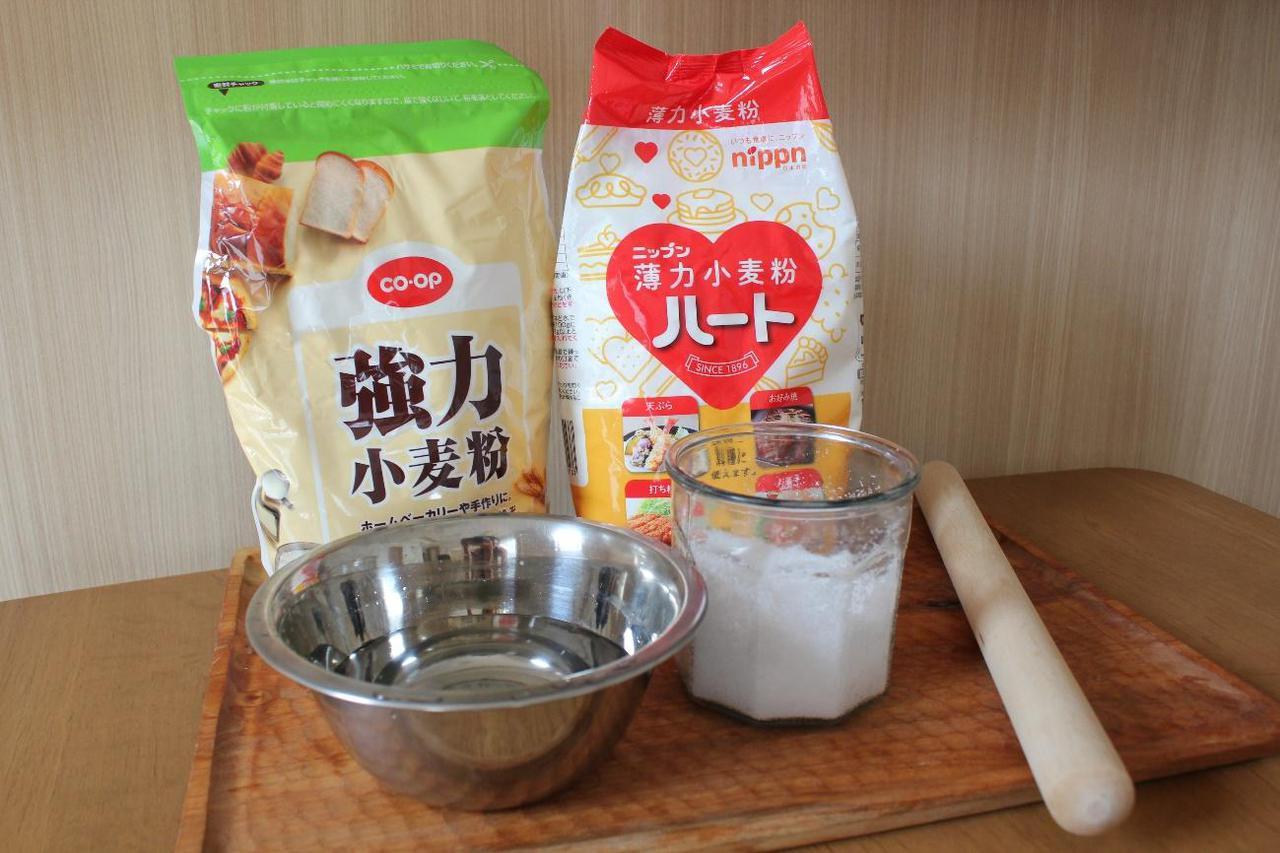 画像: 手打麺の材料と道具 ※中力粉は薄力粉と強力粉を混ぜて作りました (筆者撮影)