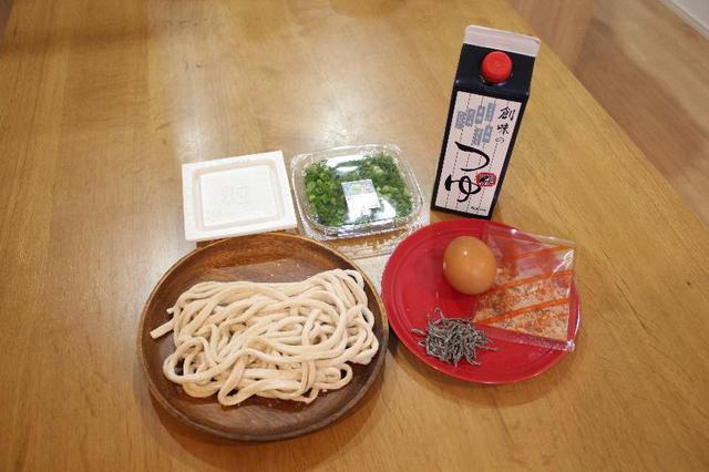 画像5: 手打麺(うどん)の作り方&冷やしうどんレシピ3選 薄力粉・中力粉・強力粉の違いも
