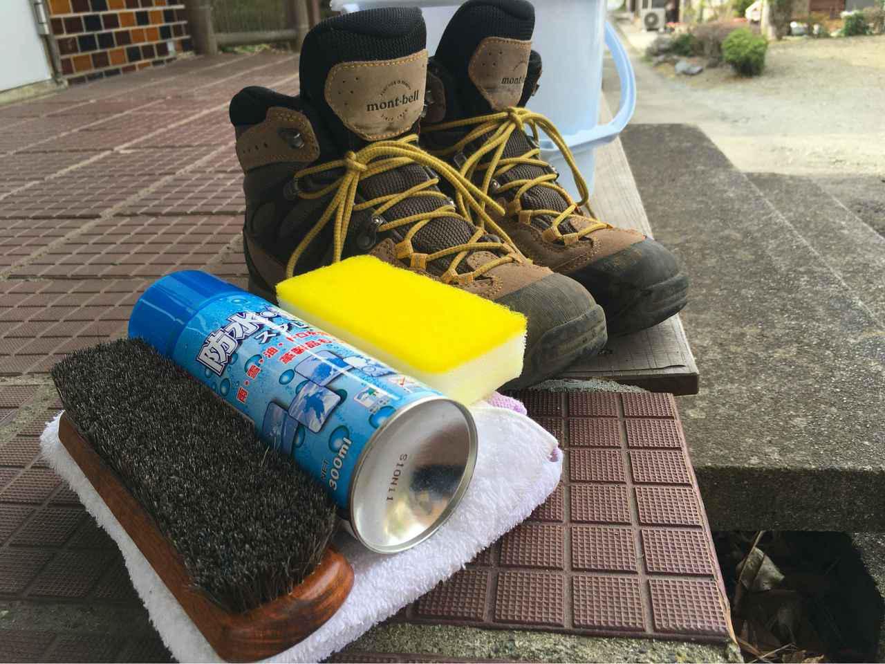 画像: 登山に行けないときにこそ! 登山靴をお手入れする方法をご紹介 - ハピキャン(HAPPY CAMPER)