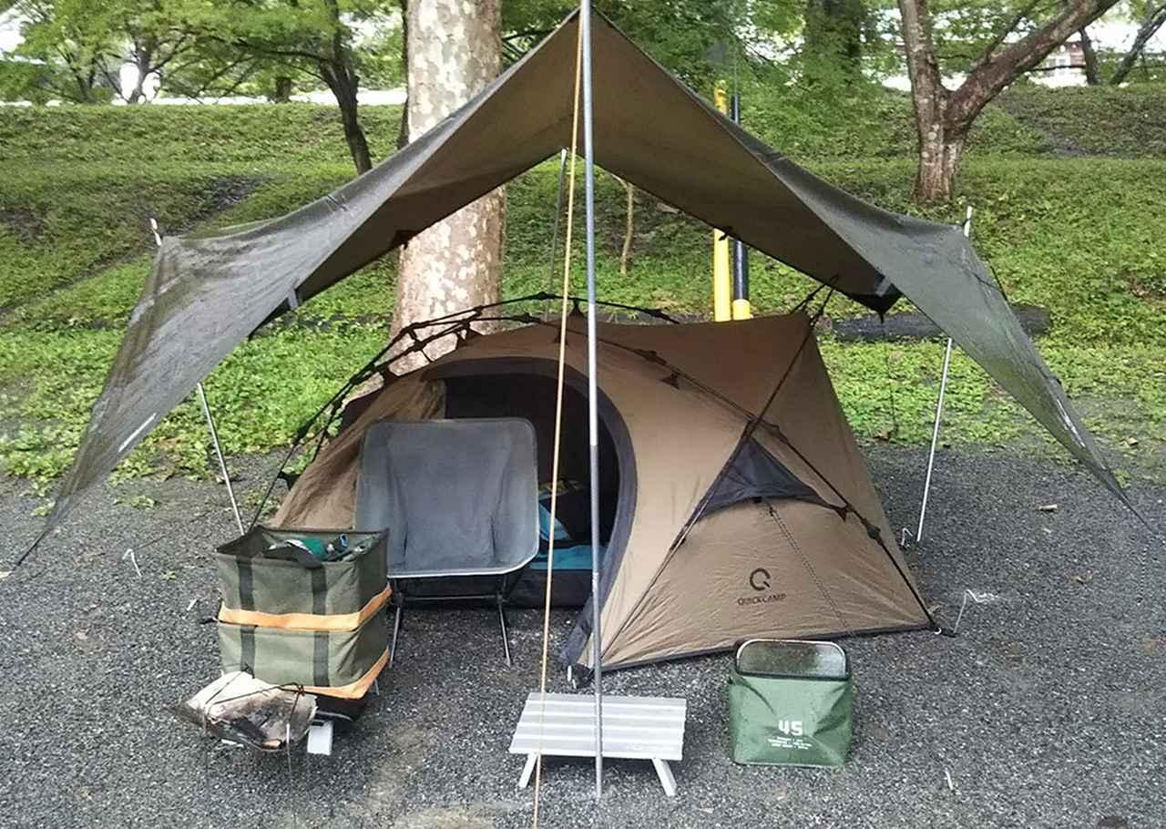 画像: 簡単設営撤収のワンタッチテント「クイックキャンプのビートルテント」をレビュー! - ハピキャン(HAPPY CAMPER)