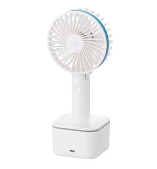画像1: 【注目リリース】LOGOS(ロゴス)のハンディー扇風機「野電・扇風機シリーズ」で暑い夏を涼しく過ごそう!