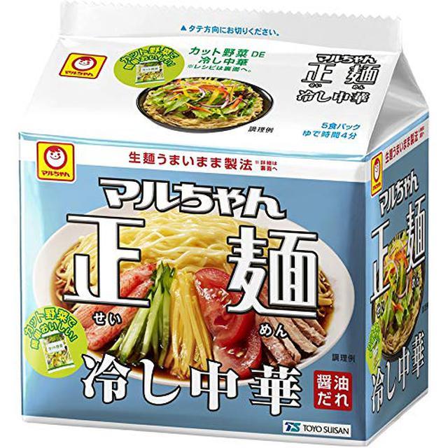 画像2: 【ズボラ飯レシピ】力尽きた日に!インスタントラーメンのアレンジ 塩焼きそばなど