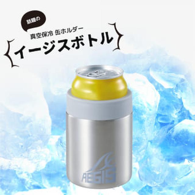 画像4: 【ワークマン人気アイテム】真空保冷ペットボトルホルダー&真空保冷缶ホルダーを紹介