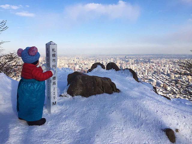 画像: 【登山レポ】札幌・円山で子供と一緒に雪山ハイキング! おすすめグッズもご紹介!! - ハピキャン(HAPPY CAMPER)