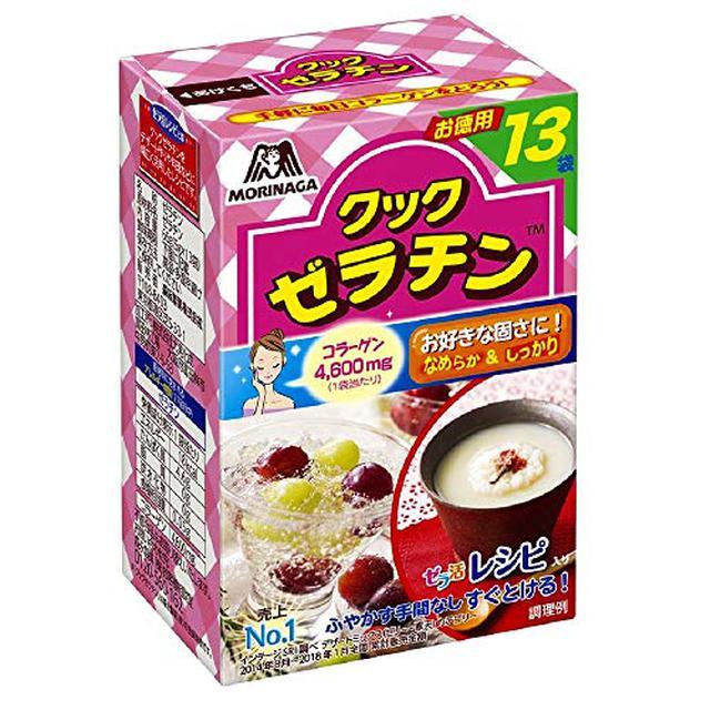 画像2: 【牛乳プリン】作り方とアレンジレシピをご紹介 ミルク・ゼラチンなどで簡単に出来る