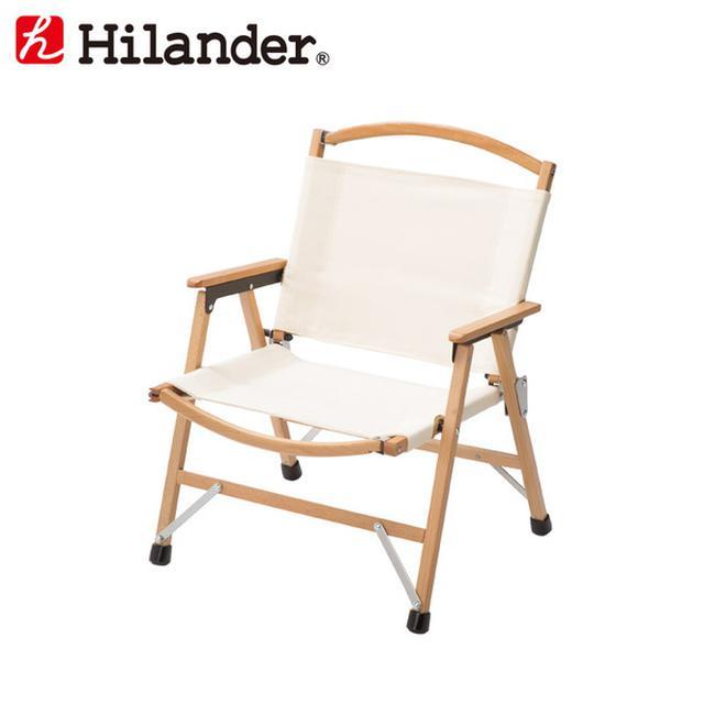 画像1: 【ハイランダー&フィールドア】1万円以下で買える木製チェアを徹底比較してみた!