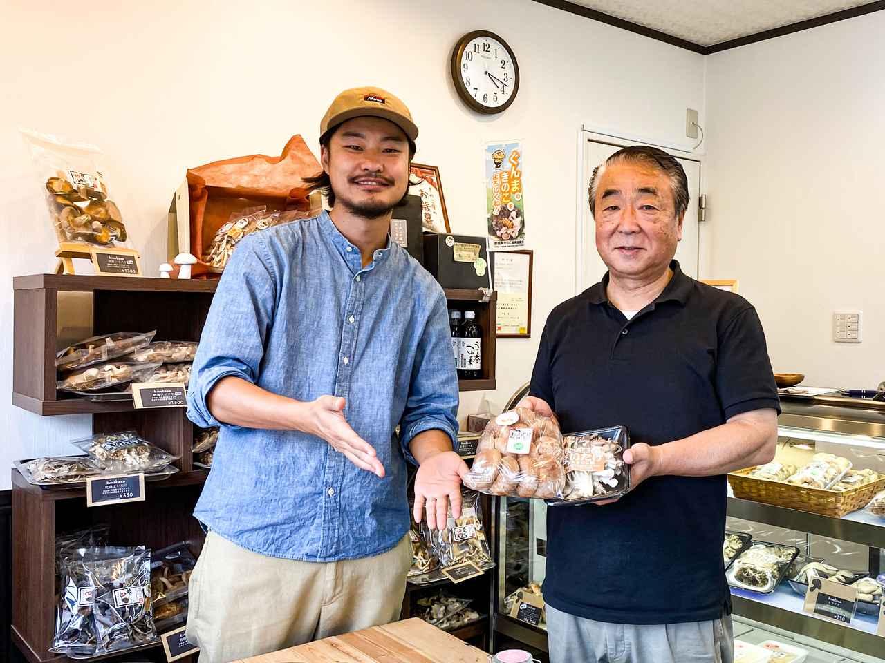 画像: 筆者撮影 店主の中島さん(右)