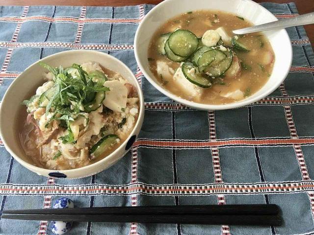 画像: 【きゅうりの夏レシピ3選】夏に食べたい冷や汁や、キャンプで作りやすいガスパチョなど - ハピキャン(HAPPY CAMPER)