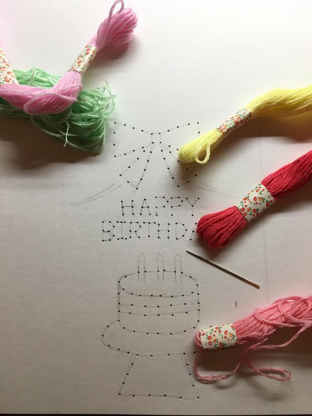 画像: 紙刺繍は手軽で簡単! 準備は下絵を描いて穴を開ける! 次に針と刺繍糸を準備したら始めよう!