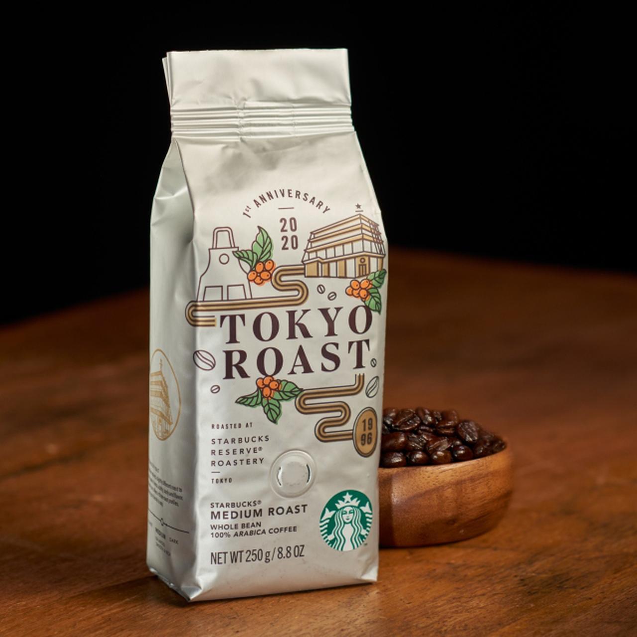 画像: TOKYO ロースト|スターバックス コーヒー ジャパン