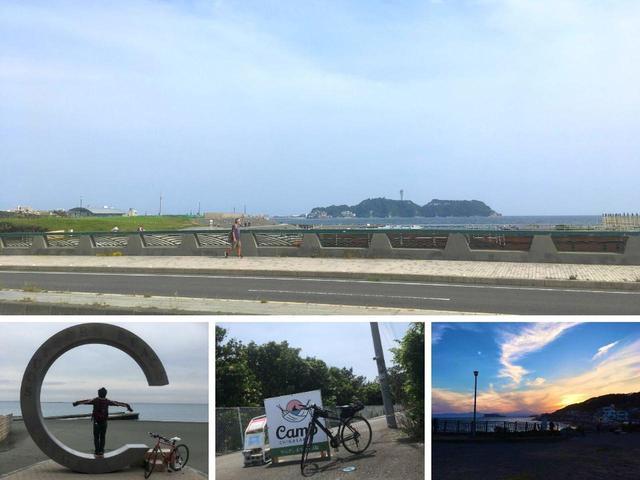 画像: 自転車キャンプツーリングin湘南! 柳島キャンプ場を拠点にしたおすすめコース - ハピキャン(HAPPY CAMPER)