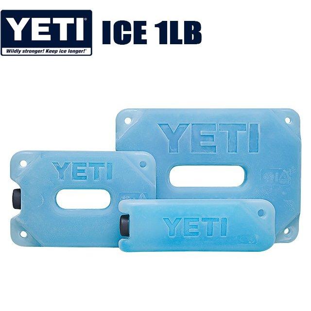 画像2: 【YETI(イエティ)】の『ソフトクーラーボックス』がおすすめ! コンパクトで耐久性★保冷力抜群
