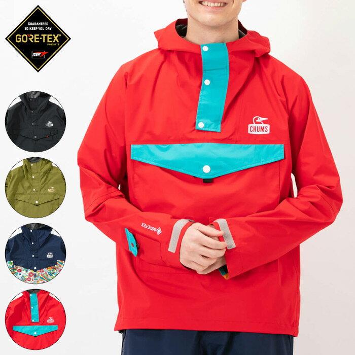 画像1: CHUMS(チャムス)初! ゴアテックスの防水ジャケットや帽子を一挙紹介!
