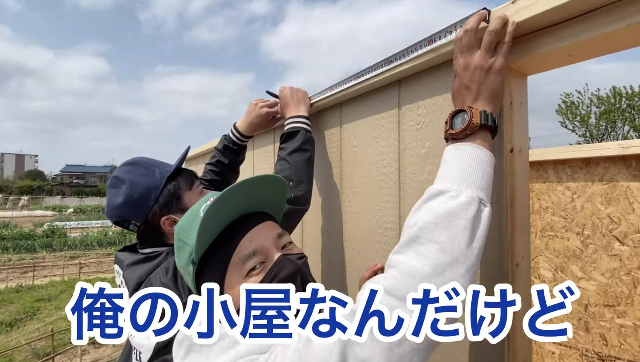 画像1: 【タケト家の秘密基地作り#17】より