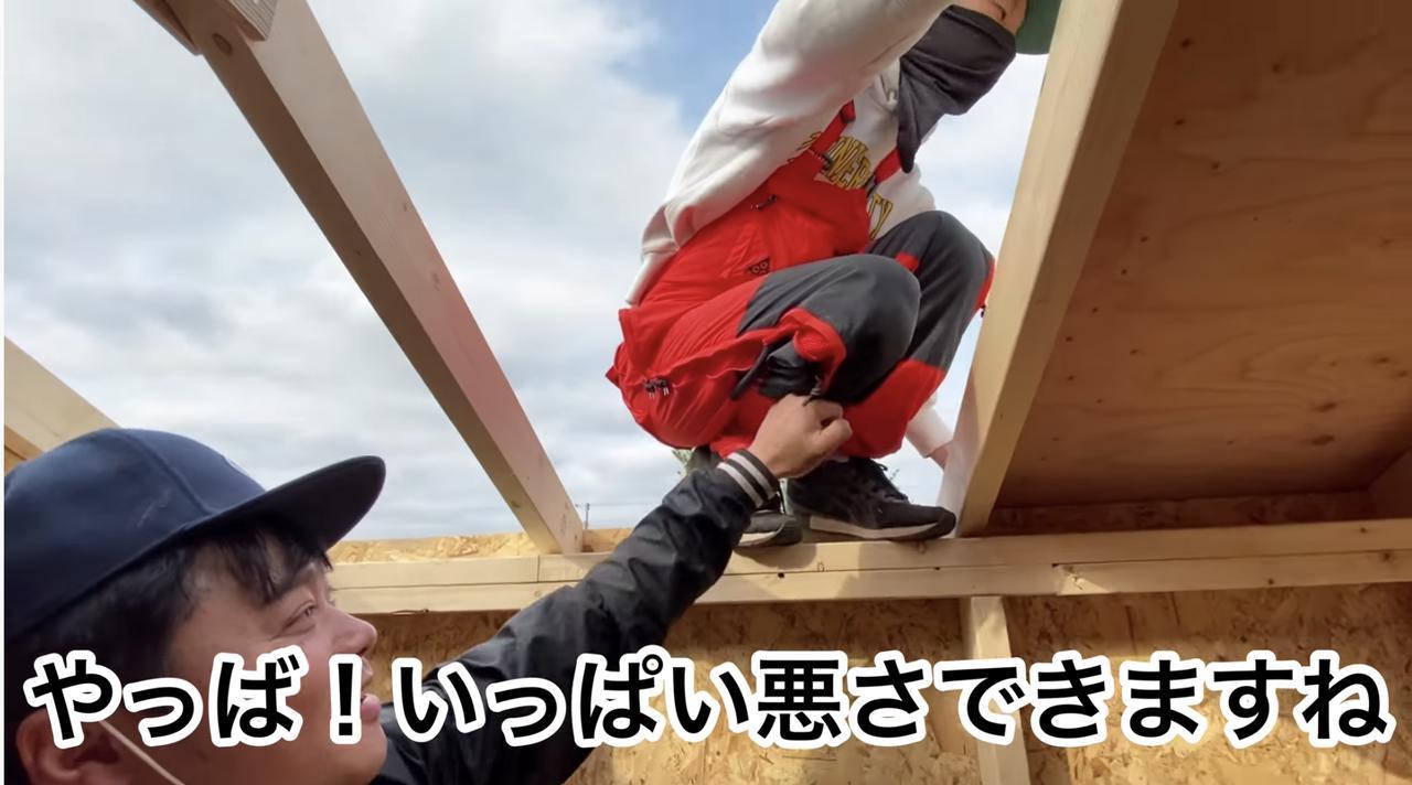 画像5: 【タケト家の秘密基地作り#17】より